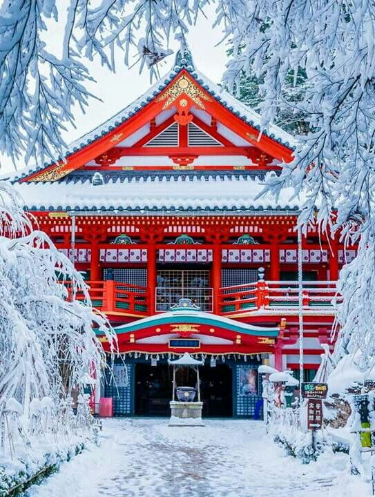 Winter festivals and holidays in Japan